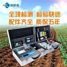 测土仪土壤养分测试仪