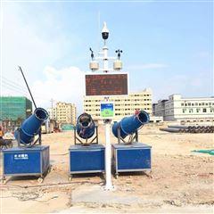 OSEN-YZ深圳TSP扬尘监准 环保认证扬尘噪声监测设备