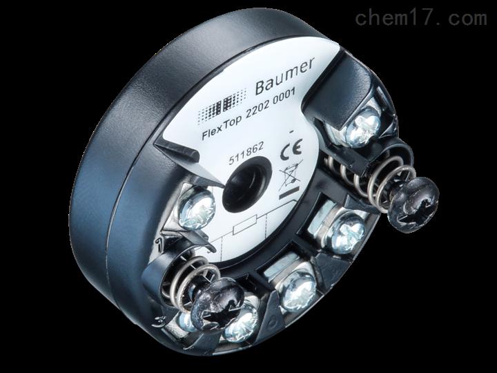 瑞士BAUMER堡盟厂家温度变送器