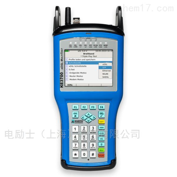 宽带_电缆综合测试仪KE3700 XDSL