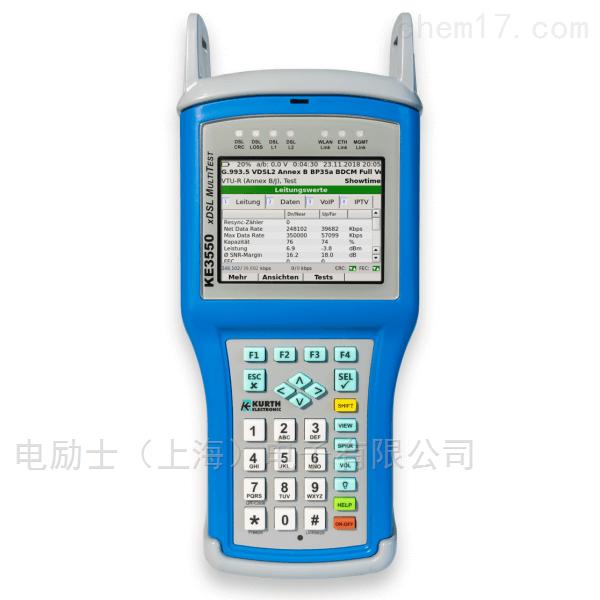宽带_网速_铜缆综合测试仪KE3550 XDSL