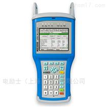 KE3550 XDSL寬帶_網速_銅纜綜合測試儀KE3550 XDSL