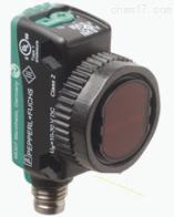 OQT120-R103-2EP-IO-V31德国倍加福P+F传感器三角测量型光电