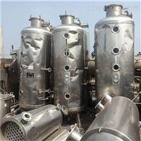 CY-02 厂家供应二手不锈钢多效蒸发器