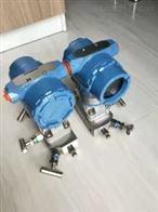 1151GP41151GP4压变送器上海自动化仪表一厂