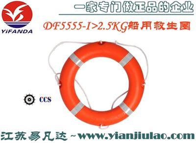 8MM/30M壹定发152edf