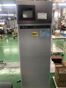 DKK总氮分析仪TNC-250