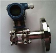 HW3851LT仪表生产厂家液位计