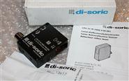 正品特价德国di-soric距离传感器