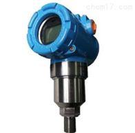 3151TG3151TG智能压力变送器上海自动化仪表一厂