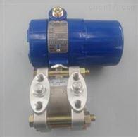 1151AP1151AP绝对压力变送器上海自动化仪表一厂