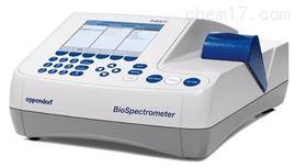 Eppendorf BioSpcetrometer紫外/可见光分光光度计BioSpcetrometer