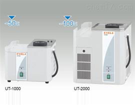 桌上型冷阱装置UT1000・2000 Cold Trap