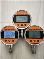 YSB-100YSB-100数显压力表上海自动化仪表四厂
