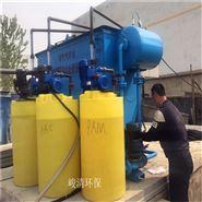 重庆巴南生活污水处理设备