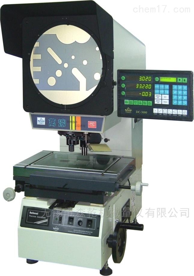 高精度投影仪