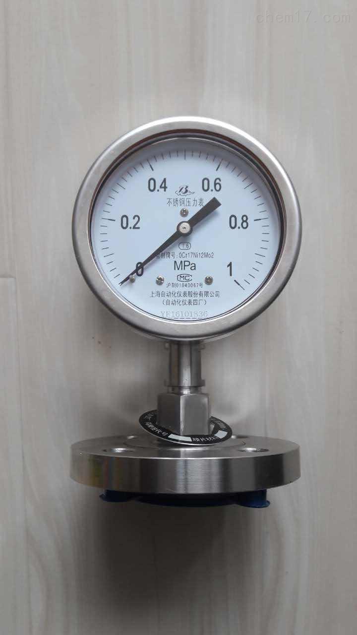 Y-75F/Z/MC卫生型隔膜压力表