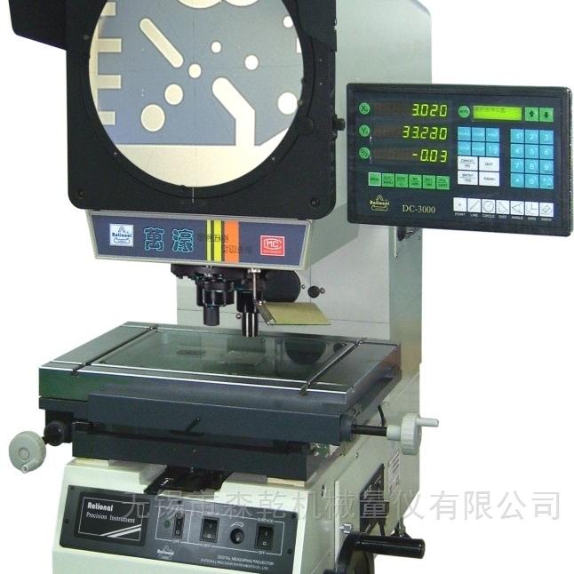 万濠测量投影仪(正像型)