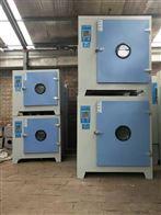 101-A101系列数显恒温干燥箱