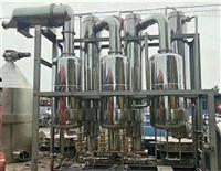 二手三效降膜蒸发器