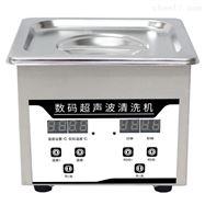 台式數碼超聲波清洗器