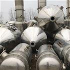 二手 现货 定制 转让 处理 单效蒸发器