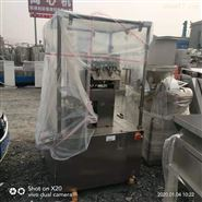 旧货调剂二手全自动水平式给袋式包装机