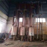 CY-02 专业购销二手单效降膜蒸发器