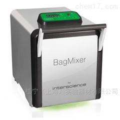 Interscience BagMixer 400S拍打均质器