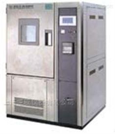 高低温瞬间转换试验箱