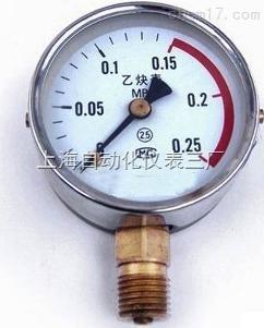 YY-60 乙炔压力表