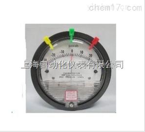 CY-100微差压表