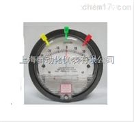 CY-150微差压表