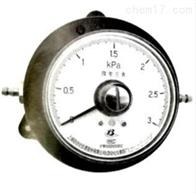CY-103T微差压表