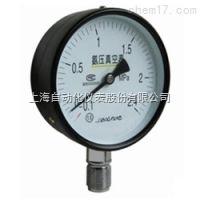 YA-103 氨压力表