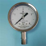 Y-153半钢耐震压力表