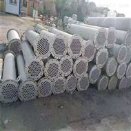厂家 处理  二手不锈钢列管冷凝器