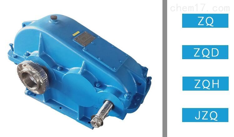 供应:ZQA750-15.75-1中硬齿面减速机