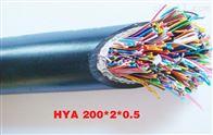 北海矿用通信电缆MHYAV22厂家