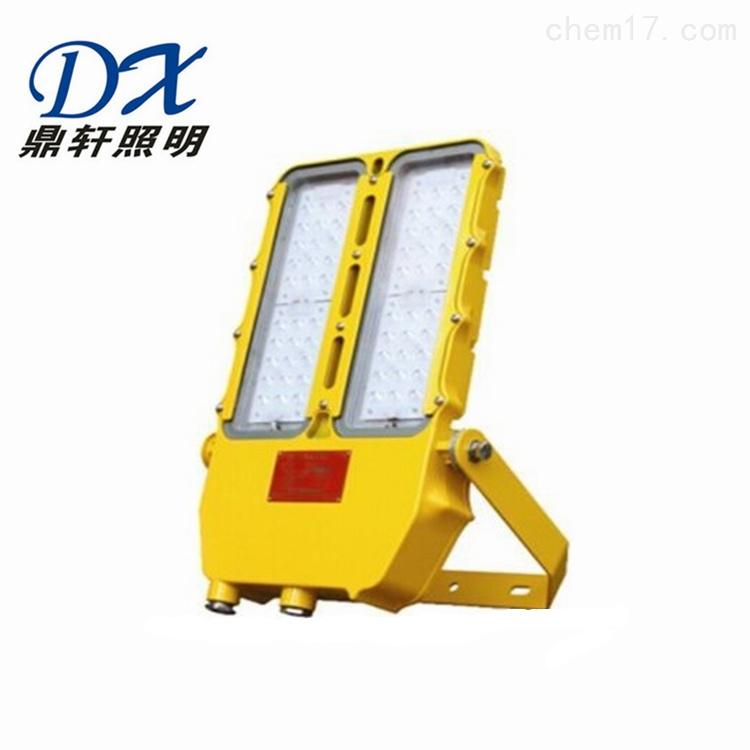LED防爆投光灯70W/150W施工照明装置