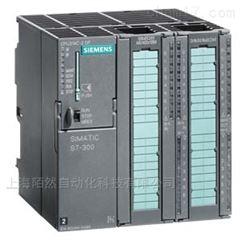 西门子SM332模拟量模块代理商