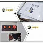 功能商品塑封机 全封全自动热收缩包装机