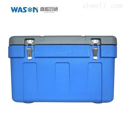 65L冷鏈保溫箱