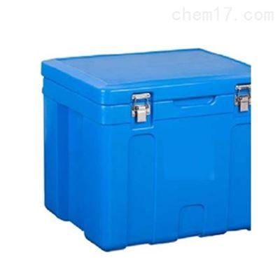 43L冷鏈保溫箱