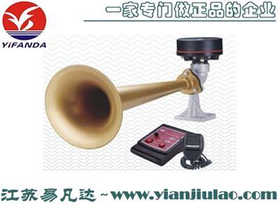 CDD-80app电子雾笛、老虎机声响信号电子电笛