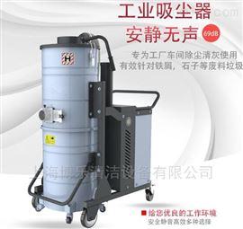 530E上海嘉定工业吸尘器工厂直销