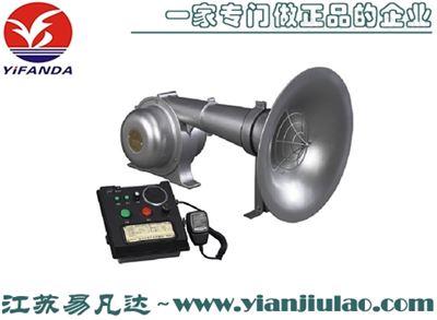 CDD-300app300W渔检多功能电笛声响信号