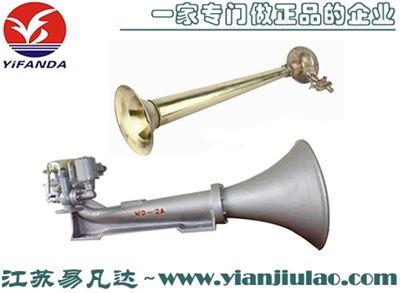 WD-1/2/3app电磁阀声响信号雾航汽笛