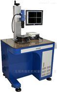 高精度精密光学参数综合测量仪