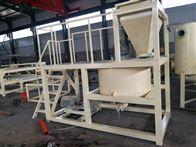 LK-56新一代水泥发泡保温板搅拌系统设备产量高